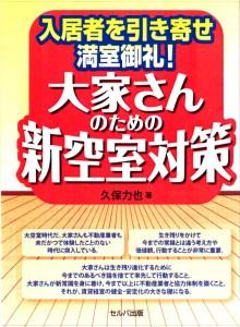 2016-02-15_14h46_43