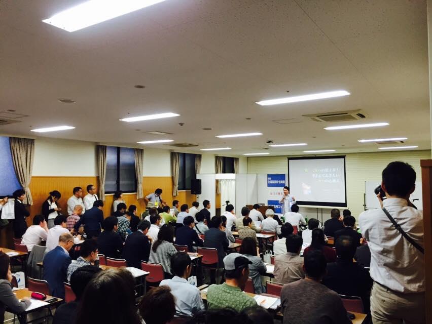 1週間かけて、福岡・島根・広島でセミナーツアーを実施しました