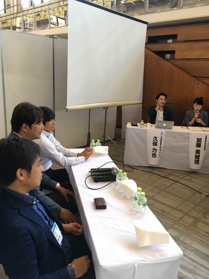 賃貸住宅フェア2017@九州 セミナー講師登壇
